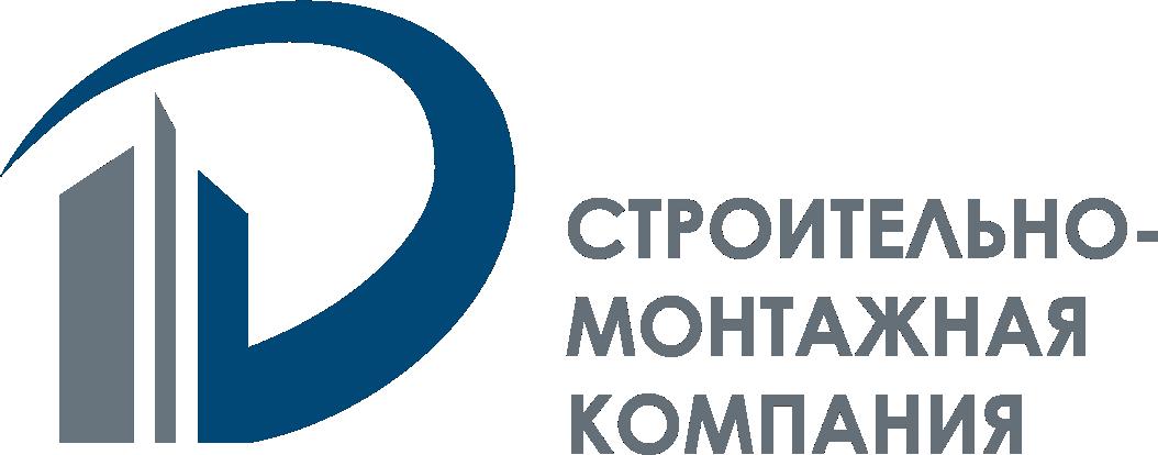 Монтаж вентиляции Новосибирск